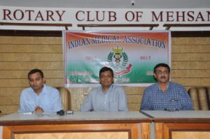 Indian Medical Association Mehsana Branch